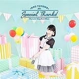 【Amazon.co.jp限定】Special Thanks! [通常盤] [2CD] (Amazon.co.jp限定特典 : 複製サイン&コメント入りメガジャケ 付) (早期予約特典は付きません)