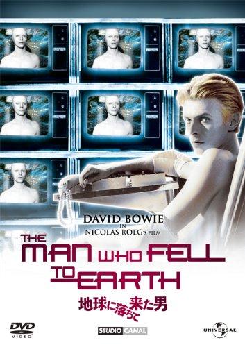 地球に落ちて来た男 [DVD]