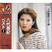 CD 八代亜紀 ベスト1 TFC-607 【人気 おすすめ 通販パーク】