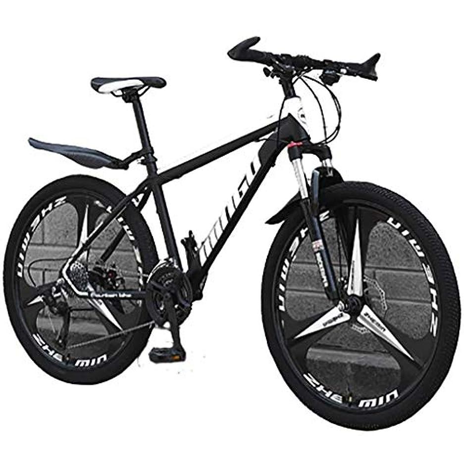 突き出すシャイニングキノコ26インチの大人のマウンテントレイルバイク、ダブルディスクブレーキマウンテンバイク、高炭素鋼フルサスペンションフレーム自転車21スピード (Size : 26 inch)