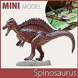 FAVORITE(フェバリット) 恐竜フィギュア 恐竜ミニモデル スピノサウルス