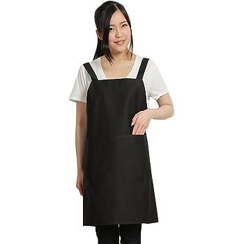 Next Step シンプルエプロン カフェエプロン シワになりにくい H型 男女共用 着丈90㎝【全13色】(ブラック/黒) E1