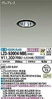 DAIKO LEDダウンライト (LED内蔵) 電源別売 グレアレス 白色 4000K 埋込穴Φ75 LZD92004NBE ※受注生産品