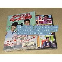 美男 〈イケメン〉 ラーメン店 BOX1+2+美男 〈イケメン〉 ラーメン店 イケメンラーメンの作り方 1+2杯目 BOX*2 2012