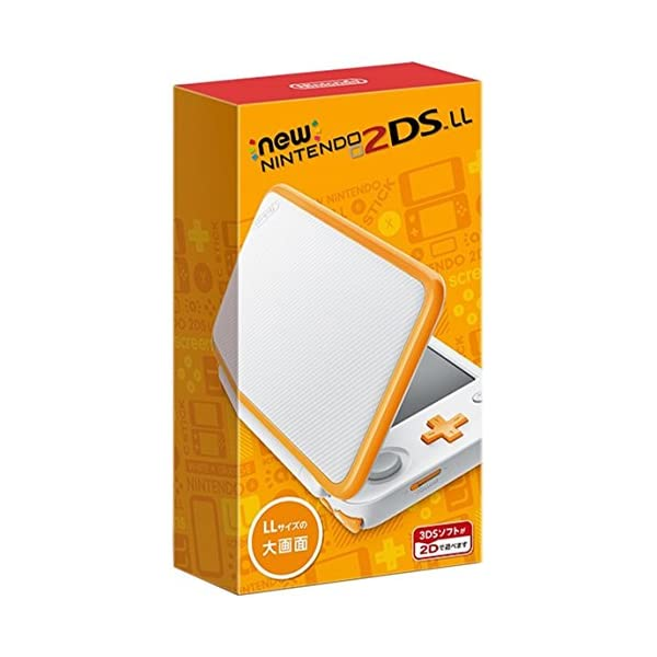 Newニンテンドー2DS LL ホワイト×オレンジの紹介画像2