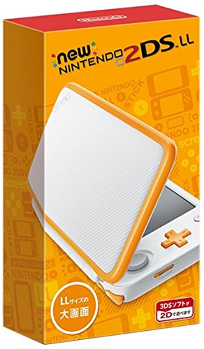 Newニンテンドー2DS LL ホワイト×オレンジ