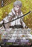 ヴァンガードG / 刀剣乱舞 / G-TB01/006 鶴丸国永 RRR