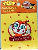アンパンマンワッペン ANW039  ドキンちゃん