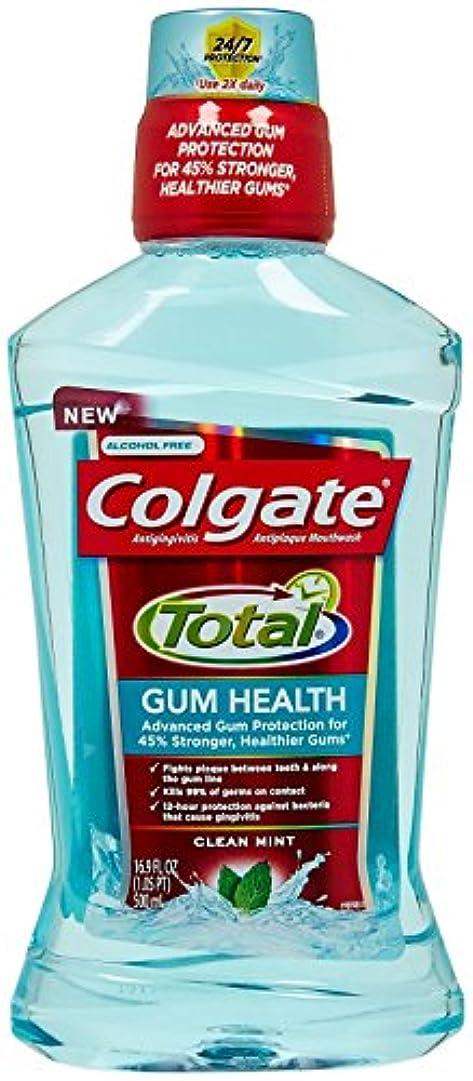 教育学利点一般的にColgate ガム健康うがい薬 - 16.9オズ - クリーンミント 1パック
