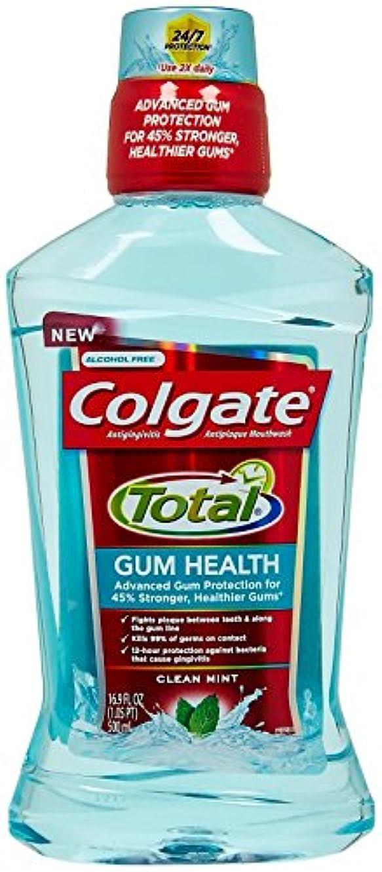 描く補助出費Colgate ガム健康うがい薬 - 16.9オズ - クリーンミント 1パック