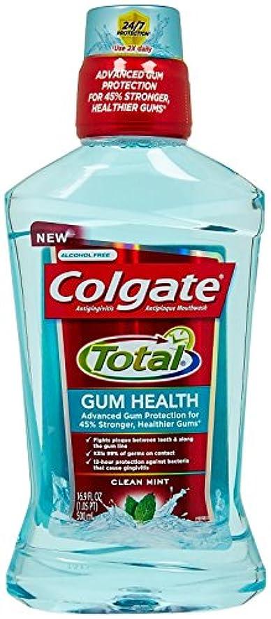 狼いいね圧倒するColgate ガム健康うがい薬 - 16.9オズ - クリーンミント 1パック