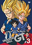DRAGON BALL GT #3 [DVD]