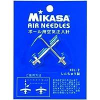 ミカサ 空気注入針2本セット NDL-2