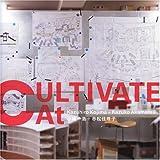 CULTIVATE(カルティベイト)