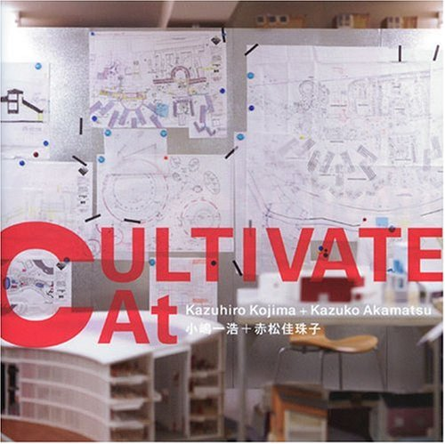 CULTIVATE(カルティベイト)の詳細を見る