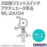 オムロン(OMRON) WL-2A104(WLCA12-26N LEVER) アクチュエータ (2回路リミットスイッチ) NN