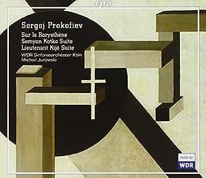 プロコフィエフ:短編バレエ 第3集(2枚組)(Prokofiev:Ballets 3)