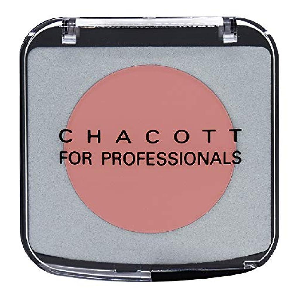 豪華なフラスコ有名人CHACOTT<チャコット> カラーバリエーション 617.テラコッタ