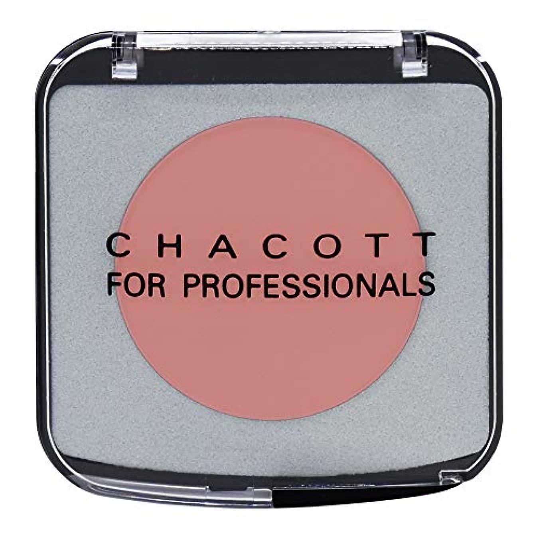 販売計画作成する不名誉なCHACOTT<チャコット> カラーバリエーション 617.テラコッタ