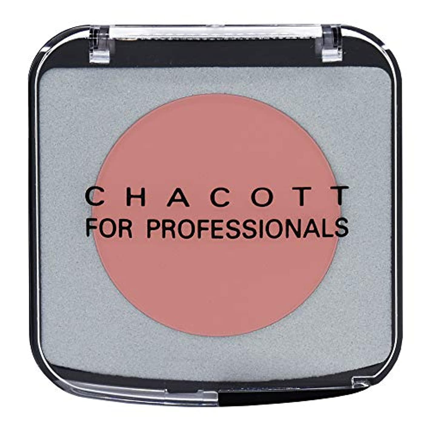 お願いしますフェデレーション縫い目CHACOTT<チャコット> カラーバリエーション 617.テラコッタ