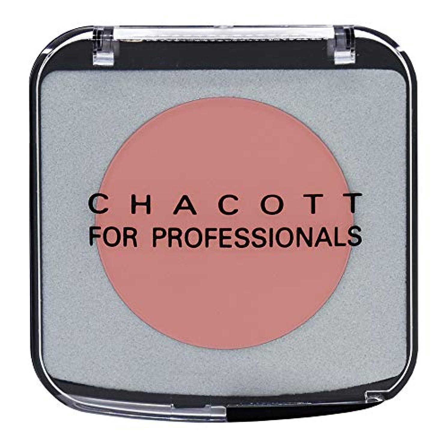 価格楽な面倒CHACOTT<チャコット> カラーバリエーション 617.テラコッタ