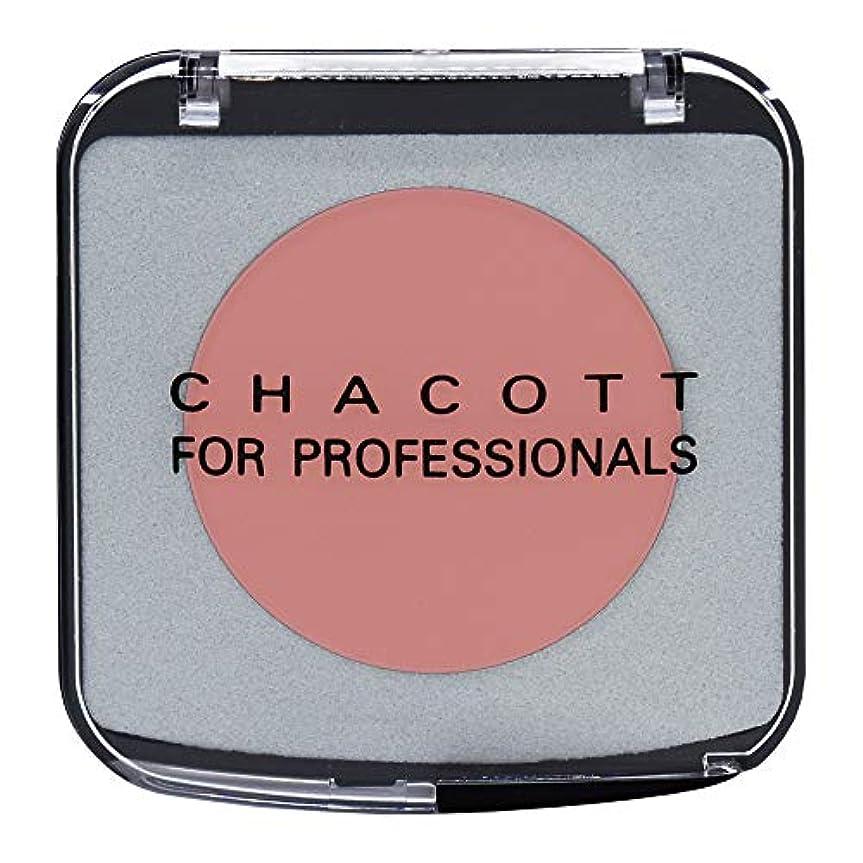 絵決済解任CHACOTT<チャコット> カラーバリエーション 617.テラコッタ