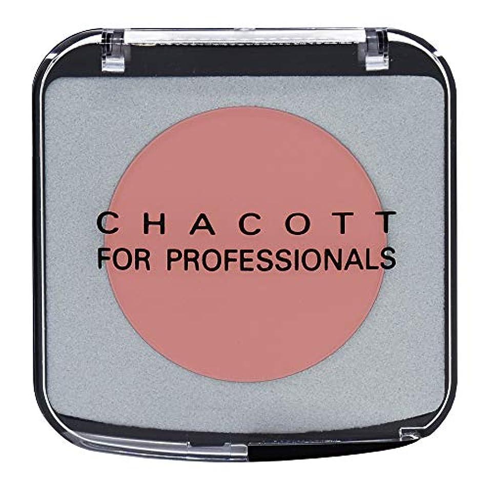 思い出させるどうしたのシリーズCHACOTT<チャコット> カラーバリエーション 617.テラコッタ