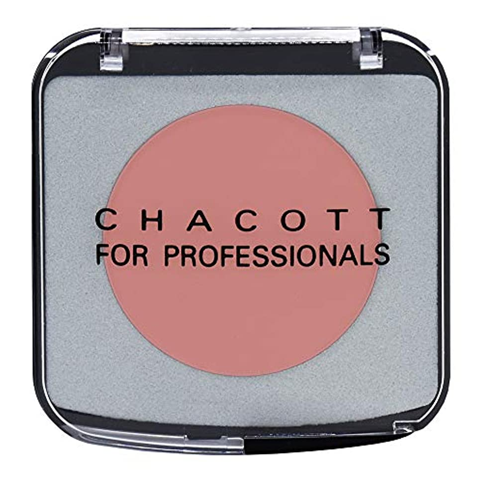 安価なエネルギー意志CHACOTT<チャコット> カラーバリエーション 617.テラコッタ