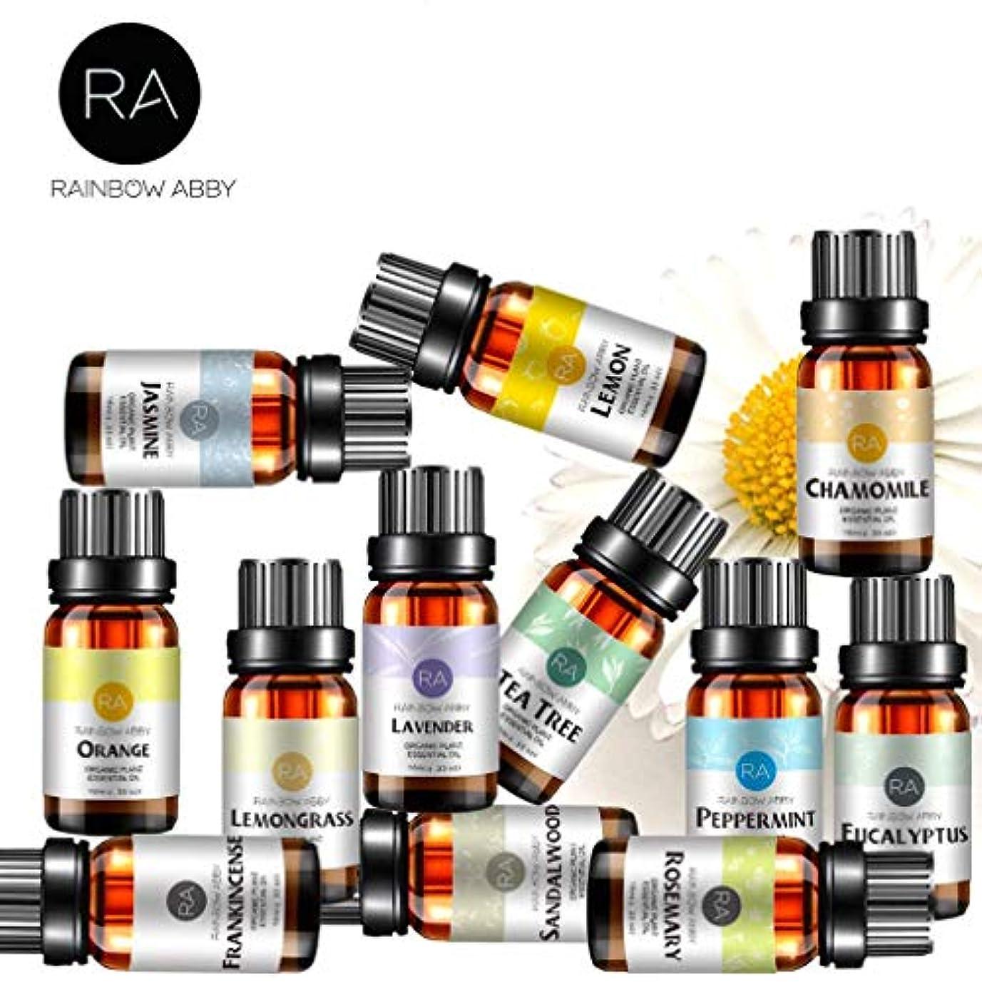 節約する重々しい外部Rainbow Abby アロマセラピー トップ 12 エッセンシャル オイル、セラピューティック グレード オイル - オレンジ、ティーツリー、ローズマリー、ジャスミン、カモミール、サンダルウッド、レモングラス、ラベンダー...