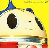 ネバー・モア -「ペルソナ4」輪廻転生(通常盤)