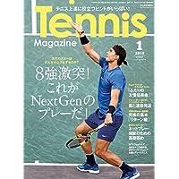 テニスマガジン 2018年 01 月号 [雑誌]