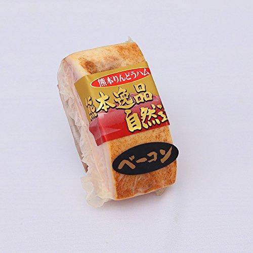 サクラスフーズ 国産 豚バラ ベーコン 【冷凍配送】 豚肉加工品 加熱食肉製品(加熱後包装) 熊本りんどうハム (10ブロック×200g)