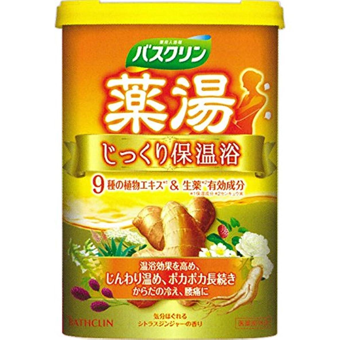 中国無駄ホールドオール薬湯バスクリン じっくり保温浴 フローラルジンジャーの香り 600g(入浴剤)