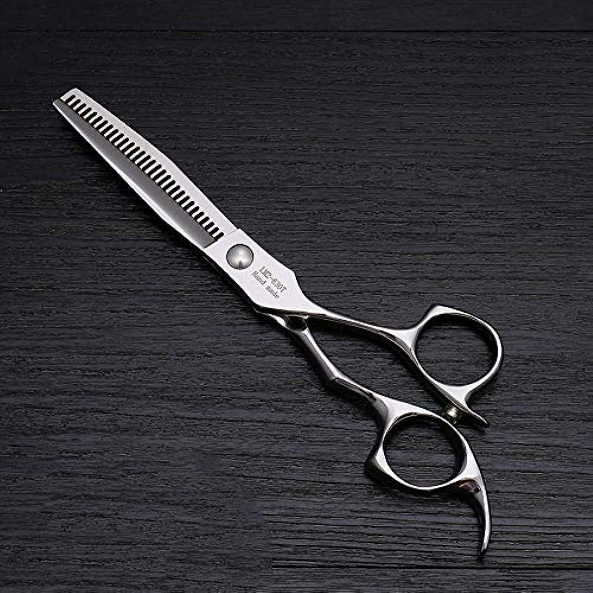 圧縮されたむちゃくちゃ執着6インチのステンレス鋼の理髪はさみ、美容院の毛の切断用具 ヘアケア (色 : Silver)