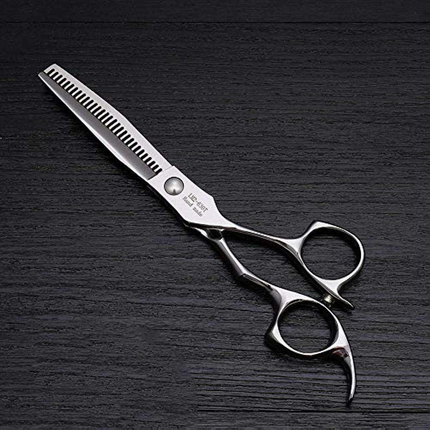 名目上の原子特別な理髪用はさみ 6インチのステンレス鋼の理髪はさみ、美容院の毛の切断用具の薄くなるはさみの毛の切断はさみのステンレス製の理髪師のはさみ (色 : Silver)