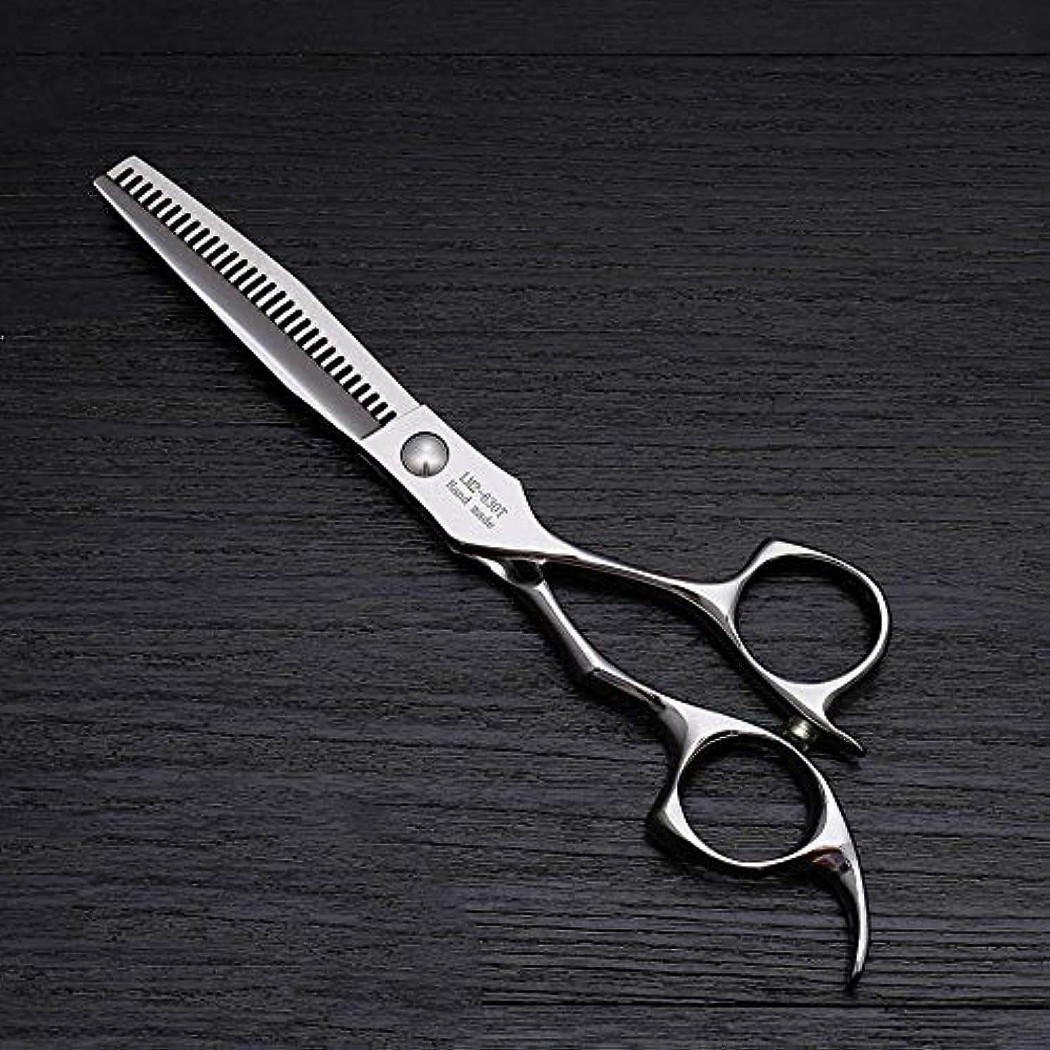 6インチのステンレス鋼の理髪はさみ、美容院の毛の切断用具 ヘアケア (色 : Silver)