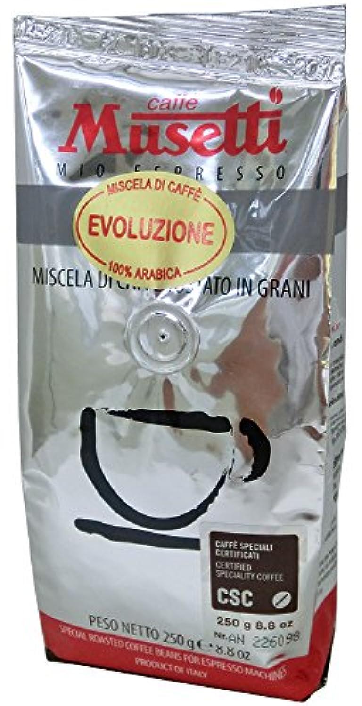 Musetti(ムセッティー) エボリューション コーヒー豆 250g
