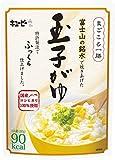 まごころ一膳 富士山の銘水で炊きあげた玉子がゆ 250g×8個