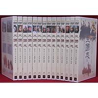 三国志 三国演義DVD-BOXノーカット完全版