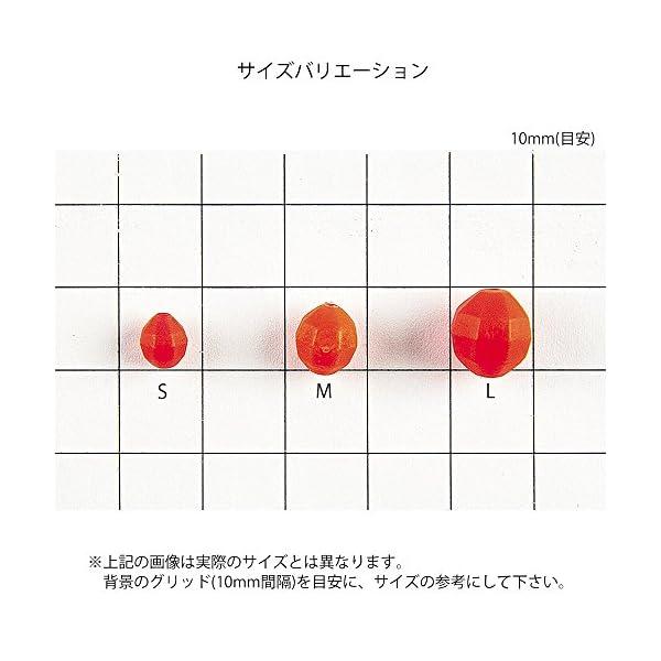 TAKAMIYA(タカミヤ) H.B CONC...の紹介画像2