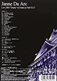Janne Da Arc Live2005 ~Dearly~ [DVD] 画像
