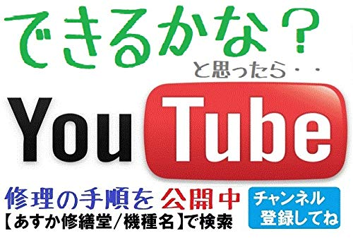 『3DS / LL共通 アナログスティック(スライドパッド)ゴムラバー・グリップ・キャップ & コントロール基板セット』の1枚目の画像
