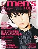 men's FUDGE (メンズファッジ) 2010年 11月号 [雑誌]
