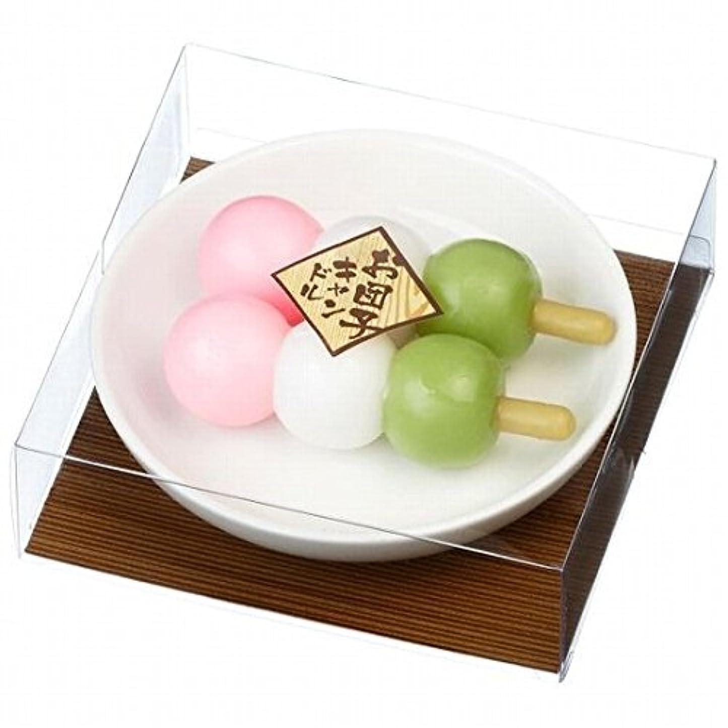 ペニー居心地の良い副産物kameyama candle(カメヤマキャンドル) お団子キャンドル(86020000)