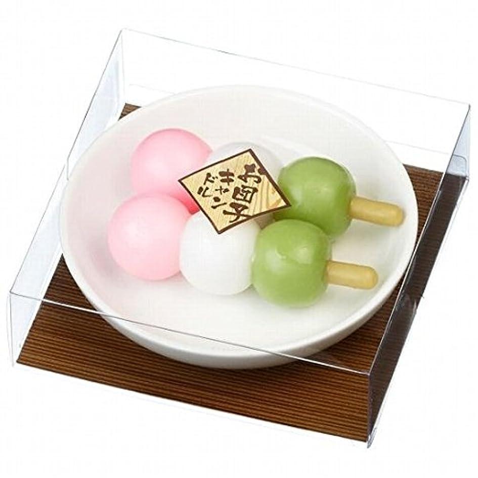 みぞれ汗創傷kameyama candle(カメヤマキャンドル) お団子キャンドル(86020000)