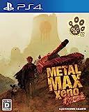 METAL MAX Xeno Reborn - PS4 (【Amazon.co.jp限定特典】DLC「アマゾンタイフーン」配信)