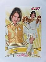 BBM2014プロ野球チアリーダー/舞【舞29 Ray/ソフトバンク/Honeys】レギュラーカード