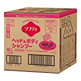 ソフティ ヘッド&ボディシャンプーMILD(マイルド) 10L バッグインボックスタイプ (花王プロフェッショナルシリーズ)