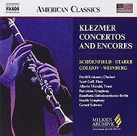 Klezmer Concertos & Encores (Milken Archive of American Jewish Music) (2013-05-03)