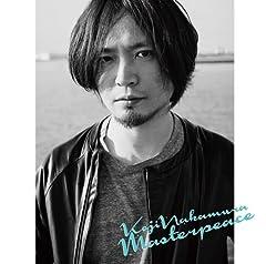 Koji Nakamura「Diamond」のジャケット画像
